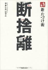 f:id:sugiyamaeko:20161102101237j:plain