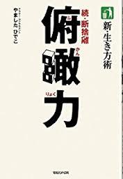 f:id:sugiyamaeko:20161102101321j:plain