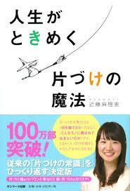 f:id:sugiyamaeko:20161102101338j:plain