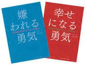 f:id:sugiyamaeko:20161102102629j:plain