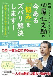 f:id:sugiyamaeko:20161102102655j:plain