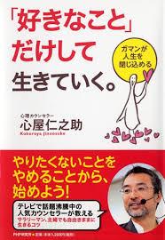 f:id:sugiyamaeko:20161102102713j:plain