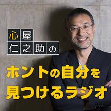 f:id:sugiyamaeko:20161102102917j:plain