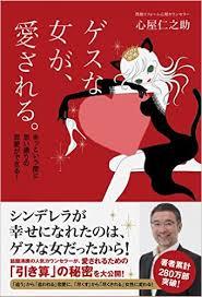 f:id:sugiyamaeko:20161102103410j:plain