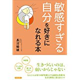 f:id:sugiyamaeko:20161104130902j:plain