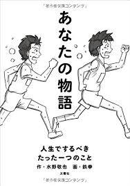 f:id:sugiyamaeko:20161116095036j:plain
