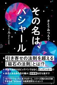 f:id:sugiyamaeko:20161130093045j:plain