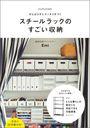 f:id:sugiyamaeko:20161130103343j:plain