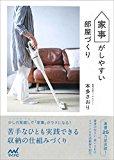 f:id:sugiyamaeko:20161130103348j:plain