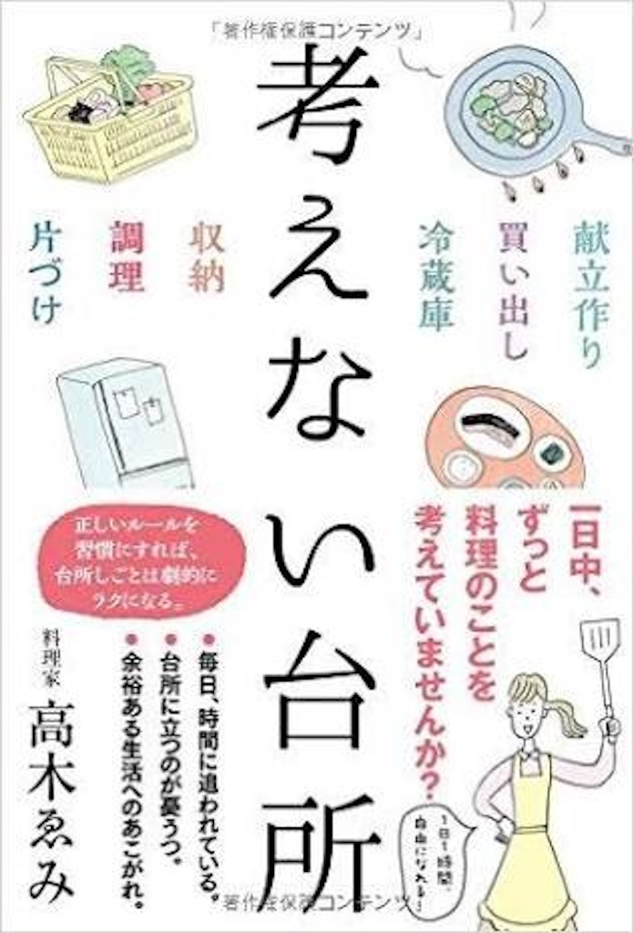 f:id:sugiyamaeko:20161202130757j:image