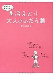 f:id:sugiyamaeko:20170118072718j:plain