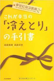 f:id:sugiyamaeko:20170118074433j:plain