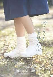 f:id:sugiyamaeko:20170118074501j:plain
