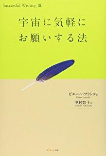 f:id:sugiyamaeko:20170322120656j:plain