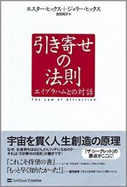 f:id:sugiyamaeko:20170501152857j:plain