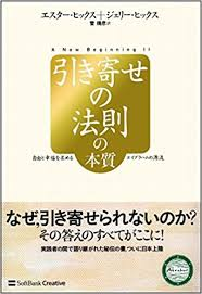 f:id:sugiyamaeko:20170501152908j:plain
