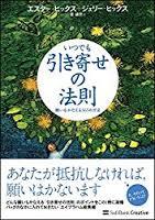 f:id:sugiyamaeko:20170501153014j:plain