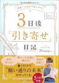 f:id:sugiyamaeko:20170501155700j:plain
