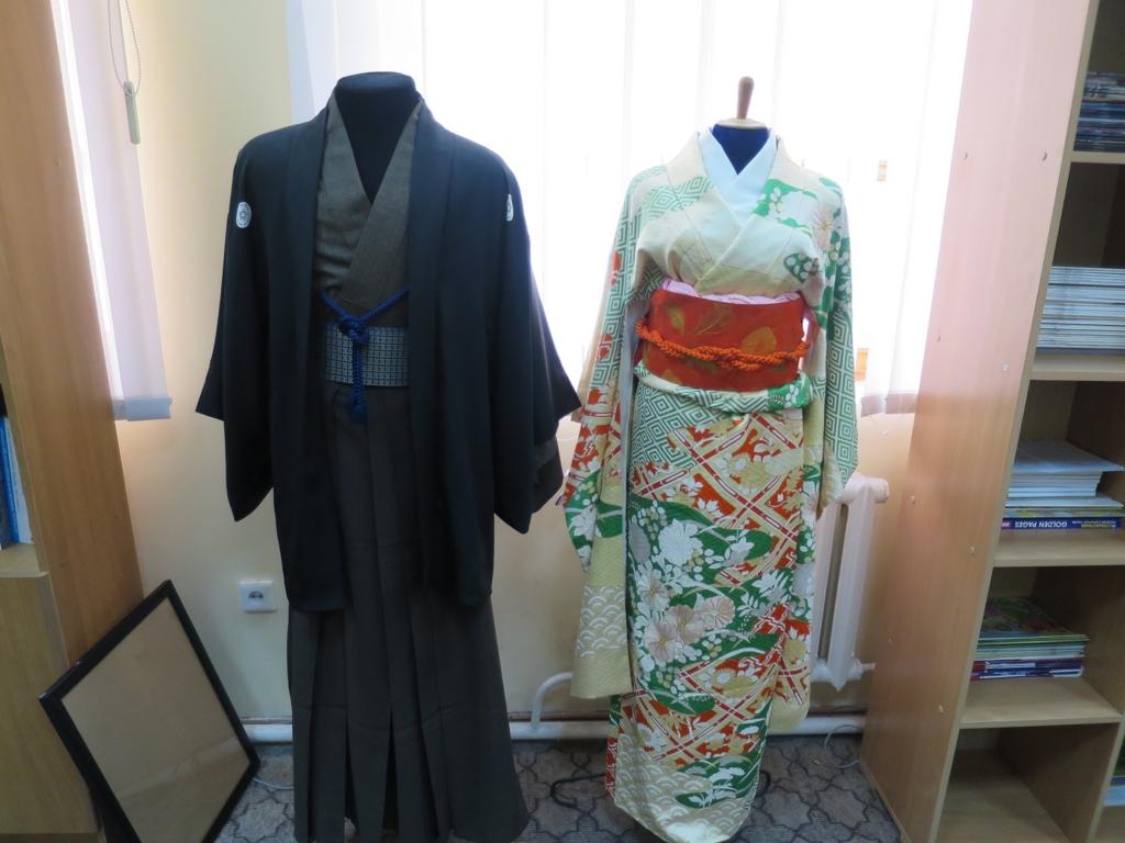 f:id:sugiyuamayuji19891004:20151027162414j:plain