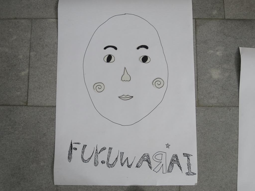 f:id:sugiyuamayuji19891004:20151027165856j:plain