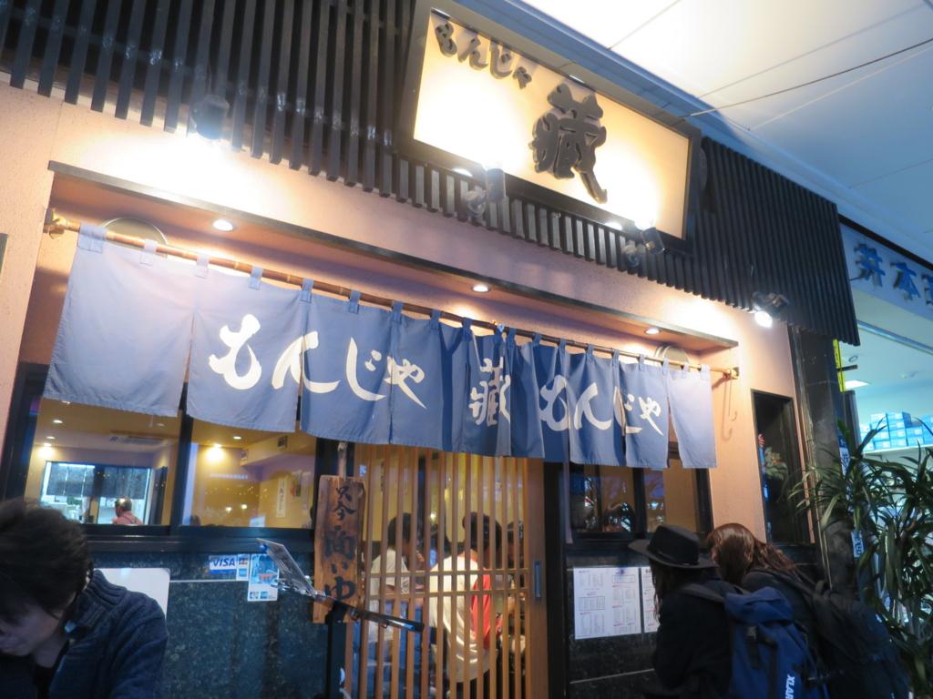 f:id:sugiyuamayuji19891004:20151230112642j:plain