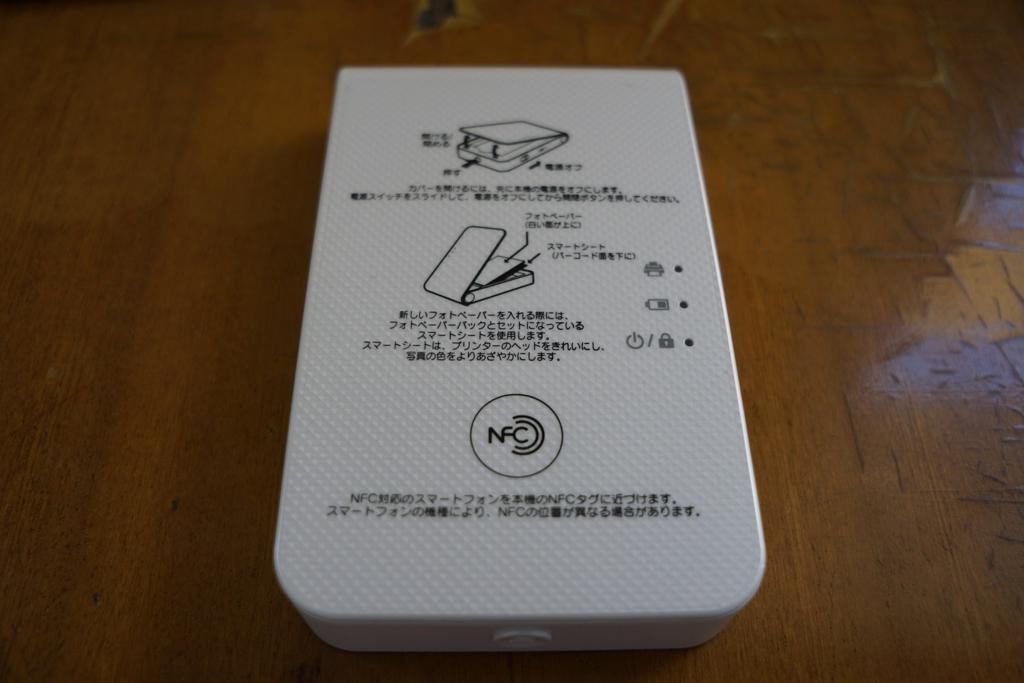 f:id:sugiyuamayuji19891004:20161018030441j:plain