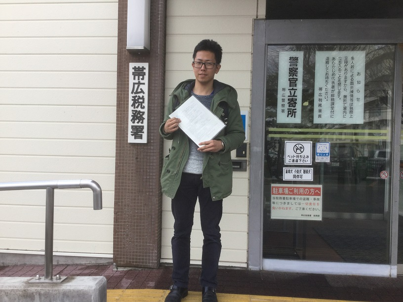 f:id:sugiyuamayuji19891004:20170401130857j:plain