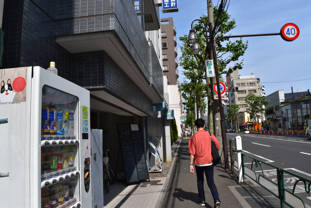 f:id:sugiyuamayuji19891004:20170522192127j:plain
