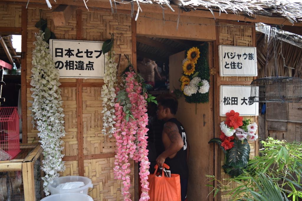 f:id:sugiyuamayuji19891004:20170611112122j:plain