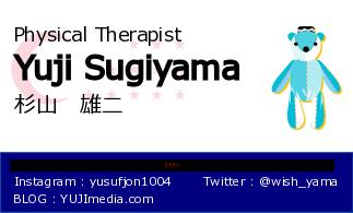 f:id:sugiyuamayuji19891004:20170713140628p:plain