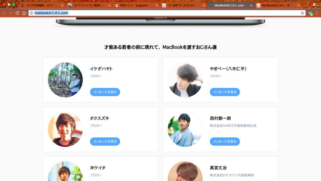 f:id:sugiyuamayuji19891004:20170727175133p:plain