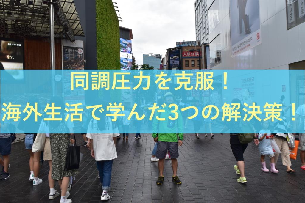 f:id:sugiyuamayuji19891004:20180126153203j:plain