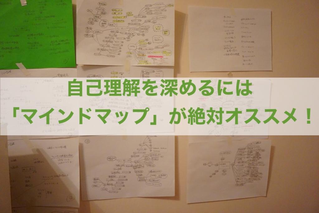 f:id:sugiyuamayuji19891004:20180218153245j:plain