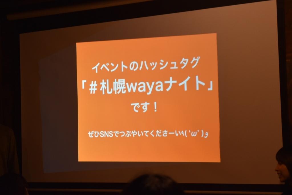 f:id:sugiyuamayuji19891004:20180429105941j:plain