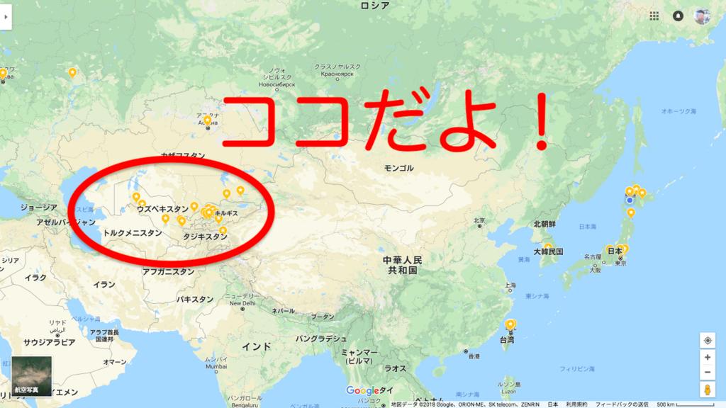 f:id:sugiyuamayuji19891004:20180513110520p:plain