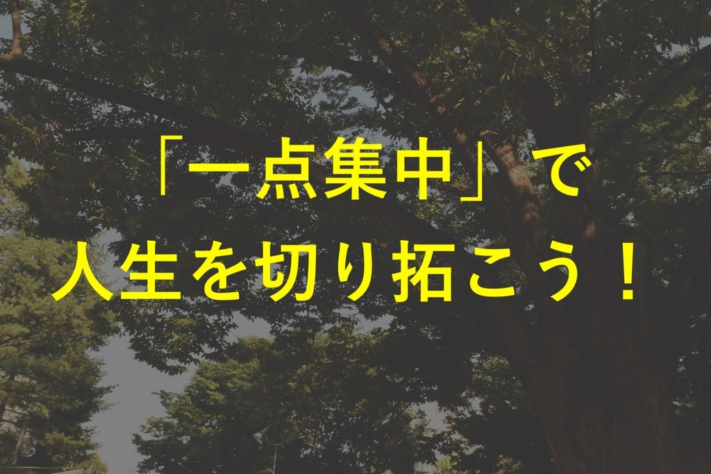 f:id:sugiyuamayuji19891004:20180918220104j:plain