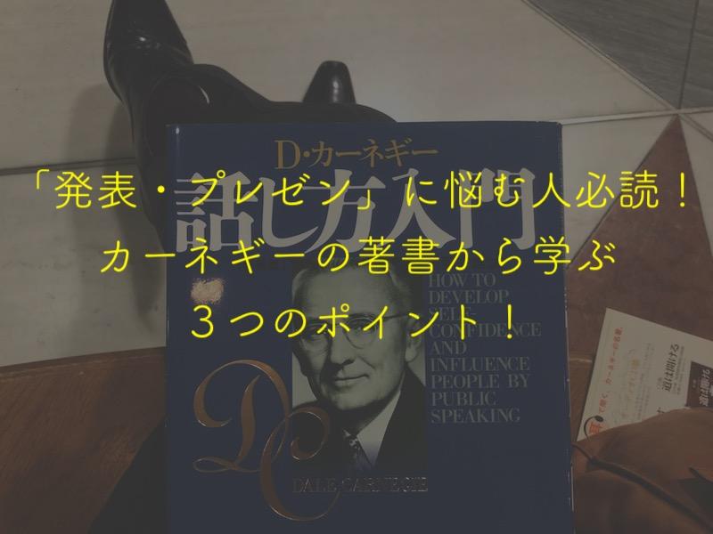 f:id:sugiyuamayuji19891004:20181120225247j:plain