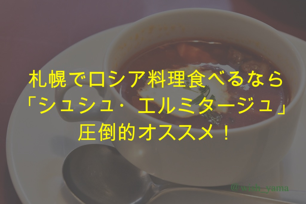 f:id:sugiyuamayuji19891004:20190120223512j:plain