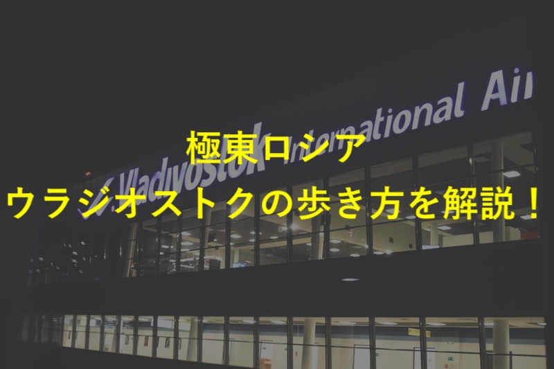 f:id:sugiyuamayuji19891004:20190507190537j:plain