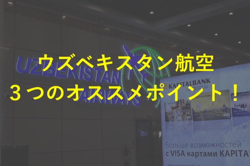 f:id:sugiyuamayuji19891004:20190508202651j:plain