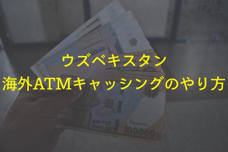 f:id:sugiyuamayuji19891004:20190509182307j:plain