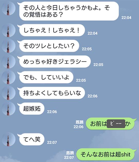 f:id:sugizaki3169:20191211173208p:plain