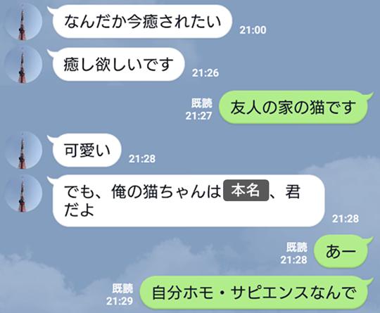 f:id:sugizaki3169:20191211173719p:plain