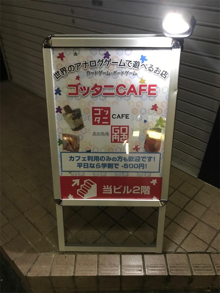 f:id:sugo6kozo:20171111124150j:image