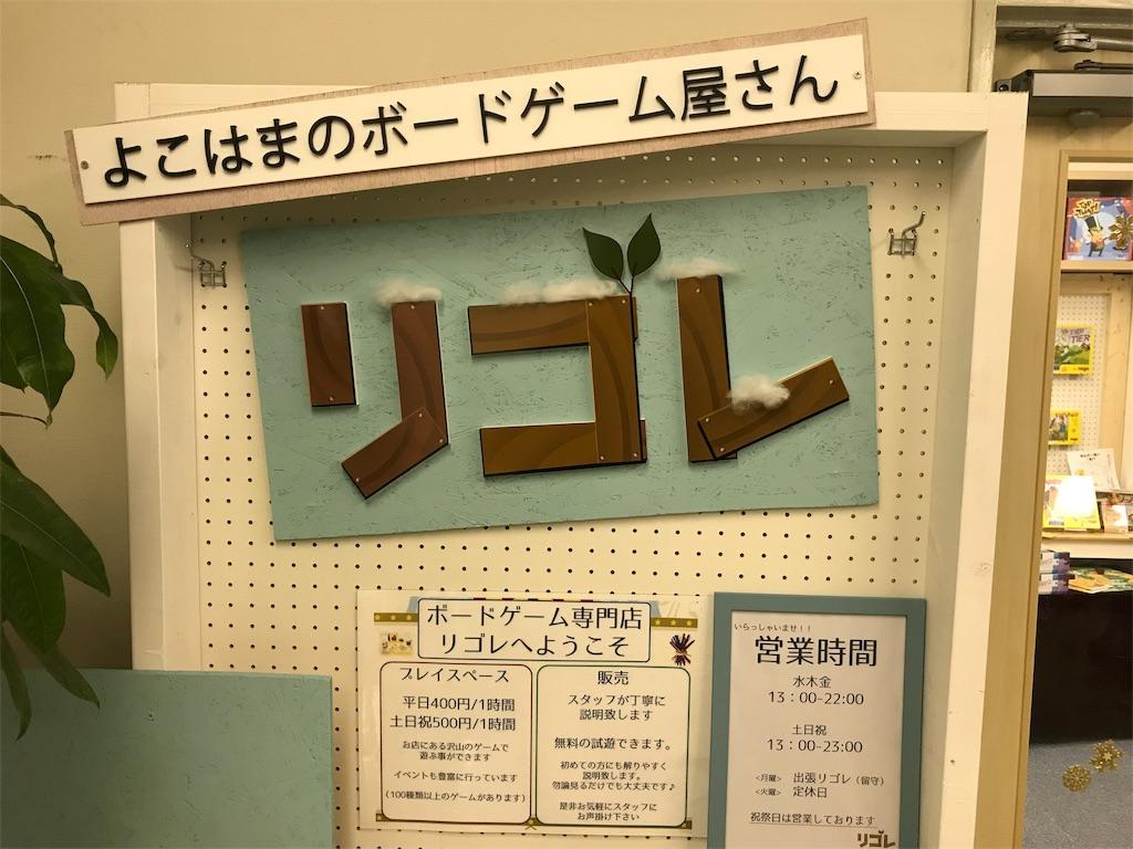f:id:sugo6kozo:20180217174858j:image