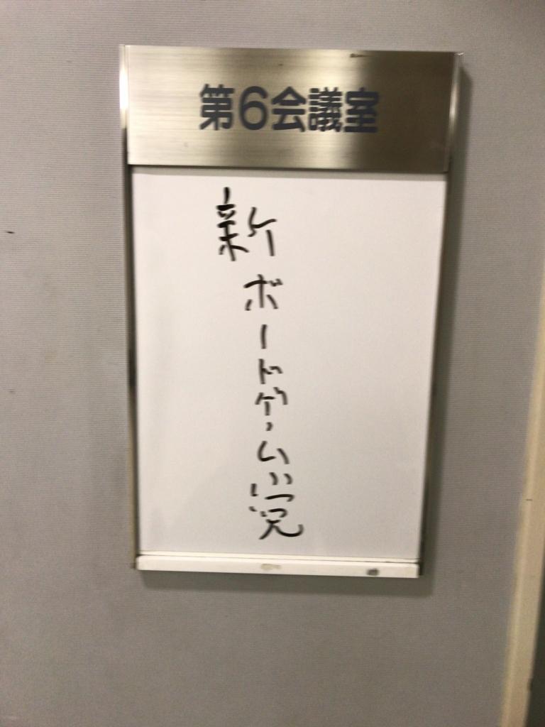 f:id:sugo6kozo:20180418100809j:plain