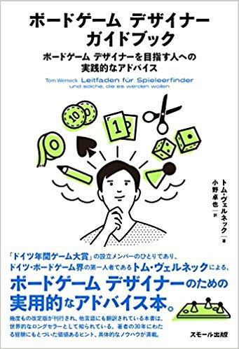f:id:sugo6kozo:20180602101818j:plain