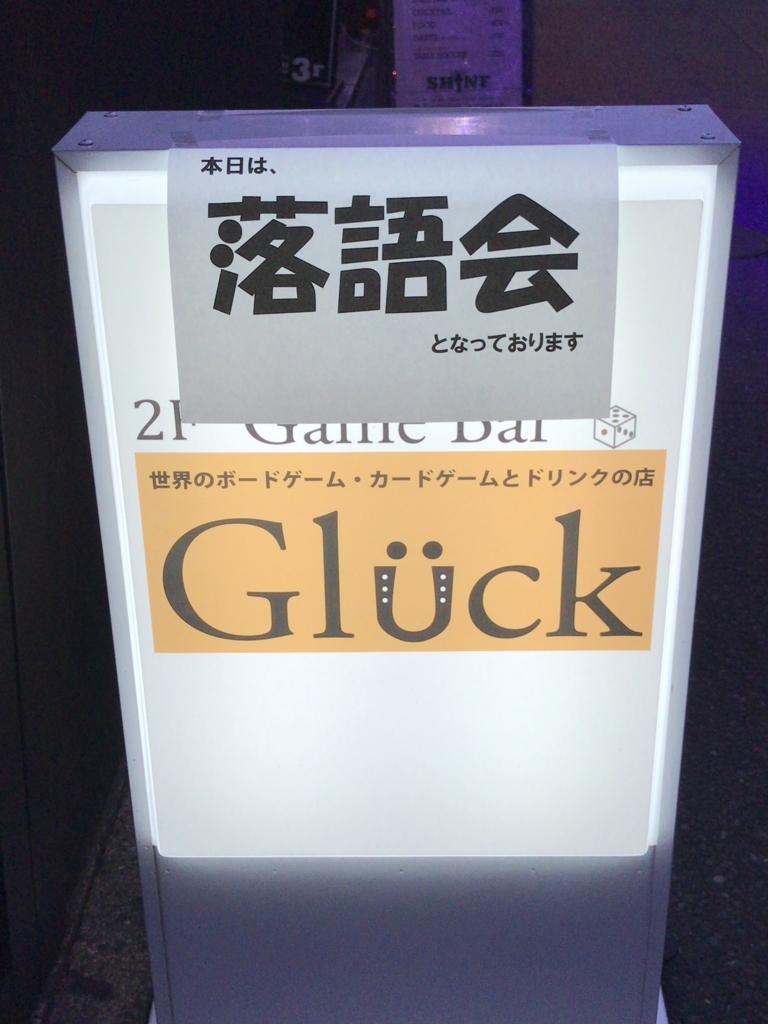 f:id:sugo6kozo:20180620165143j:plain
