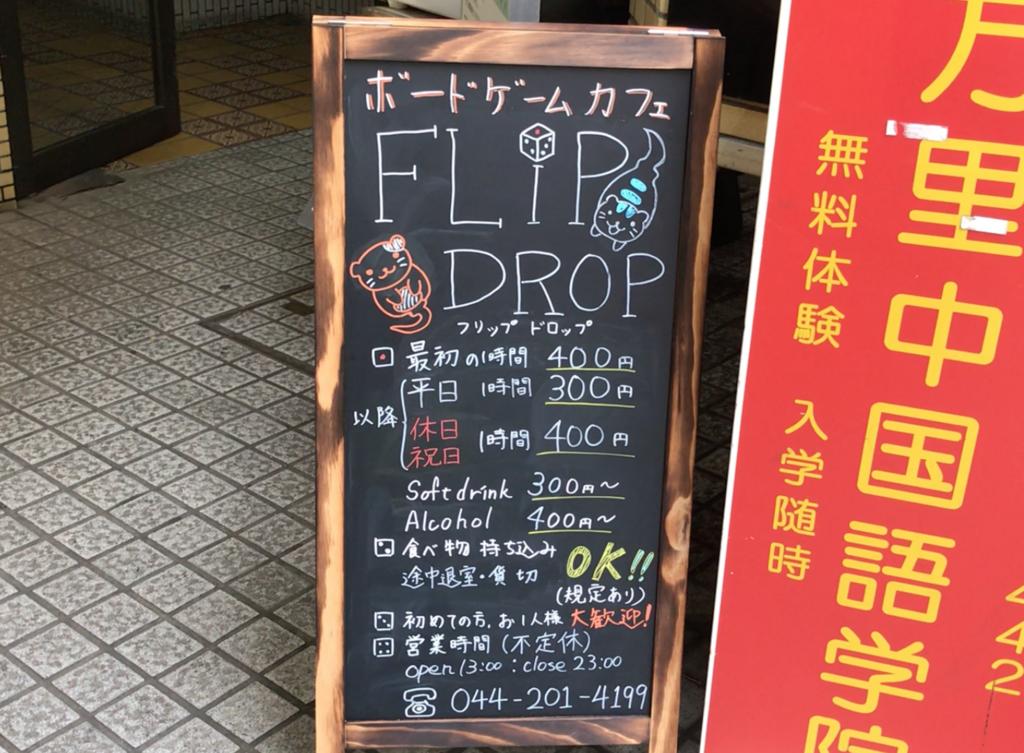 f:id:sugo6kozo:20180712085457p:plain