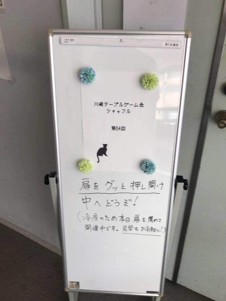 f:id:sugo6kozo:20180718105404j:plain